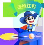 共青城网站建设
